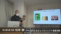 【長井市】地域おこし協力隊 令和2年度活動報告<松本健さん>(令和3年3月8日):画像