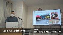 【長井市】地域おこし協力隊 令和2年度活動報告<�橋秀孝さん>(令和3年3月8日):画像