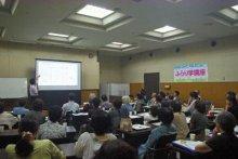 ☆ふらり学講座「消費税増税に負けない!暮らしとお金の考え方」:画像