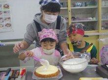 ☆親と子の季節の体験事業 オリジナルクリスマスケーキ作り教室..:画像