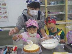 ☆親と子の季節の体験事業 オリジナルクリスマスケーキ作り教室〜2019:画像