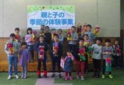 ☆親と子の季節の体験事業 お正月かざり作り教室〜2019:画像