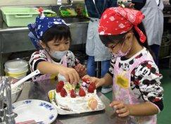 ☆親子チャレンジ教室 クリスマスケーキ作り教室 in 2017:画像