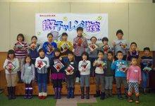 ☆親子チャレンジ教室 お正月かざり作り教室 for 2018:画像