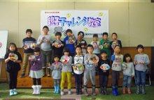 ☆親子チャレンジ教室 お正月かざり作り教室 for 2019:画像