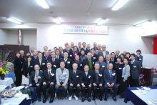 ☆交流センターふらり関係団体役員研修会〜新春を祝うつどい20..:画像