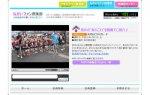 【長井おどり大パレ—ド〜動画アップしました♪】:画像