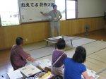 【置賜総合支庁ニュース8月号〜花作大根を知る〜】:画像