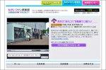 【長井市成人式の動画をアップしました♪】:画像