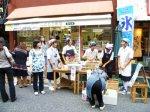 【長井市立南中学校販売体験!〜早稲田商店街】:画像
