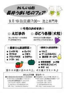 【池上本門寺朝市のお知らせ!】:画像