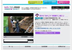 【丸大扇屋茅葺屋根の葺き替え作業〜動画をアップしました♪】:画像