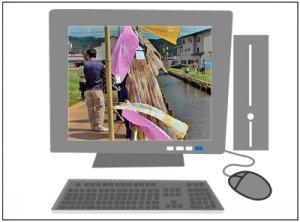 【撞木川草木染め体験〜動画をアップしました♪】:画像