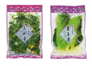 【青菜漬とおみ漬】:画像