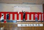 【第9回西根虹の森けん玉大会+もしかめ選手権大会】:画像