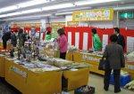 【山形長井市ふるさと祭〜ご来場ありがとうございました】:画像