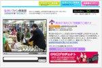 【山形長井市ふるさと祭〜動画をアップしました♪】:画像