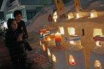 【第8回ながい雪灯り回廊まつり】:画像