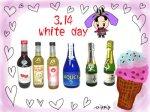 【山形のお酒deホワイトデー】:画像