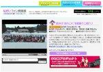 【ありがとう白山森〜動画をアップしました♪】:画像