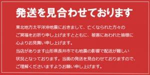 【お詫びとお知らせ】:画像