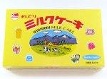 【ミルクケーキで牛乳と同じ栄養が摂れます!】:画像