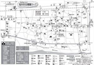 【アルクセッションの長井市生活情報マップ】:画像