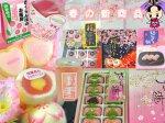 【春の新商品!】:画像