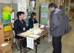 【長井市でも支援の輪が広がっています】:画像