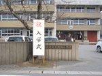 【動画アップしました〜長井の春の風景】:画像