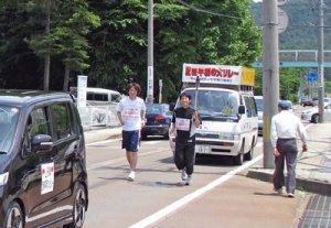 【山形県反核平和の火のリレーが長井市を通過しました】:画像