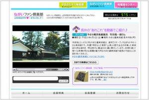 【やませ蔵美術館〜動画でアップしました♪】:画像