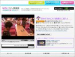 【動画アップしました!〜少年少女ロボットセミナー】 :画像