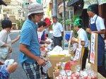 【速報!長井南中が早稲田商店街で郷土の味を販売しました】:画像