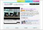 【平成23年度長井市成人式の動画をアップしました♪】:画像