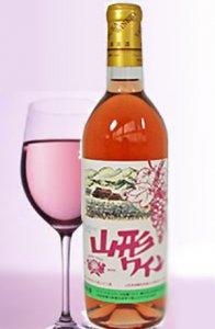 【お月見にはピンクのワイン!】:画像