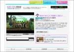【奨学米プロジェクト〜稲刈りの動画をアップしました♪】:画像