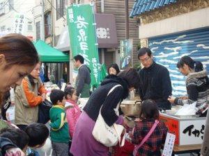 【西早稲田子供天国に行ってきました!】:画像
