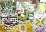 【速報!長井のうまいものを銀座で〜ひなた村の商品を販売します】:画像