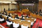 【第8回長井市まちづくり少年議会が開催されます】:画像