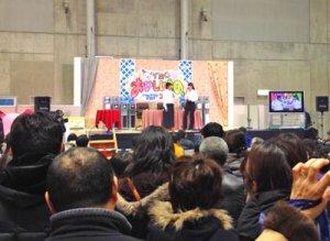 【YBCおいしいものフェア2012】:画像