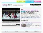 【動画アップしました!〜冬まつり交流会】:画像