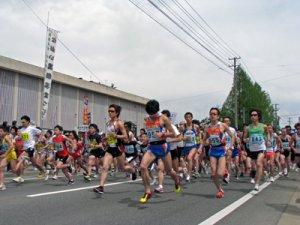 【つつじマラソン参加者募集!】:画像