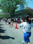 【第34回全国白つつじマラソン大会】:画像
