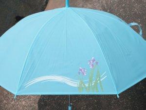 【あやめ傘がリニューアルしました!】:画像