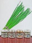 【滋養満点のミラクル菜っ葉「行者菜」を全国に!】:画像