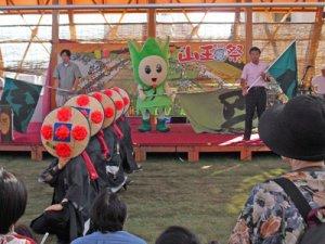【山形長井市フェア&第5回山王夏祭!〜ダイシン百貨店】:画像