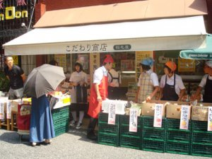 【長井南中が早稲田商店街で長井の味を販売しました♪】:画像