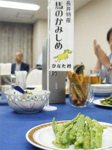 【伝統野菜と新野菜を楽しむ会〜馬のかみしめ】:画像