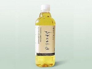 【きらきら☆キラリボシの菜の花油】:画像